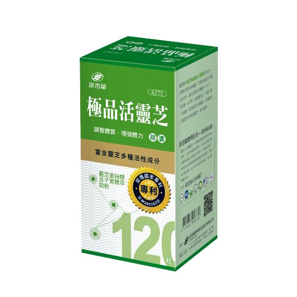 港香蘭 極品活靈芝膠囊 120粒