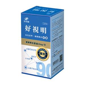 港香蘭 好視明膠囊 50