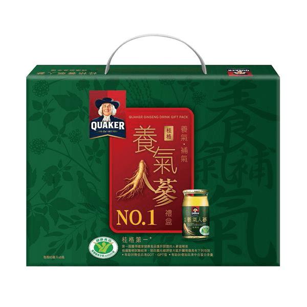 桂格養氣人蔘禮盒 60ml x 8入
