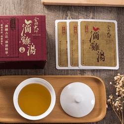 【買3送1】金牌大師第3代 滴雞精 60ml(10包/盒) 雞湯 生產前後 養身
