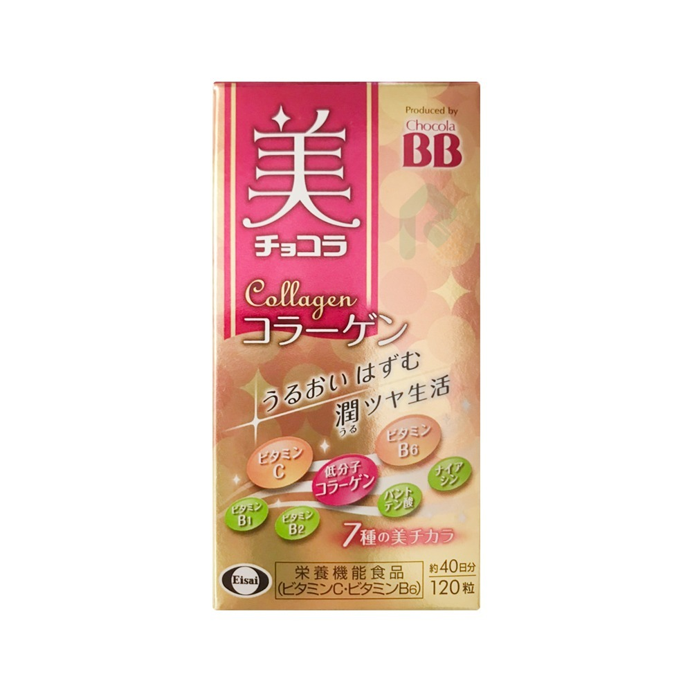 Chocola BB Collagen 俏正美BB 膠原錠120錠