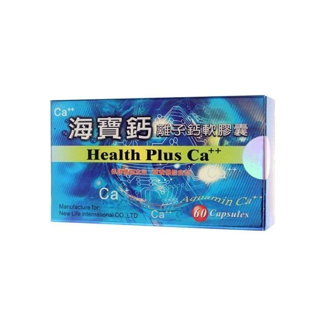 藥聯 海寶鈣離子鈣軟膠囊 60顆