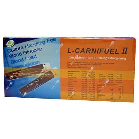 德國L-CARNIFUEL Ⅱ 樂沛力 25ML x 20支口服液