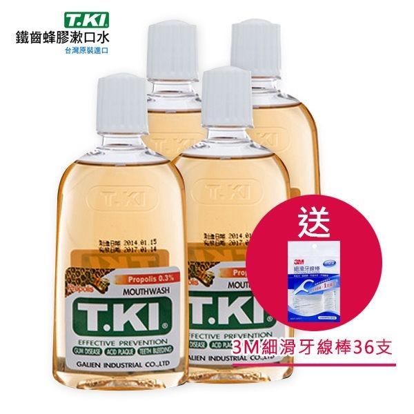【超值4罐加碼送3M牙線棒】T.KI 蜂膠漱口水 350ML 4罐/組