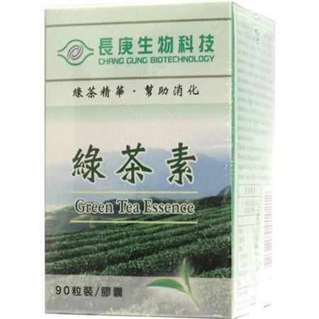 長庚生技 綠茶素 90顆