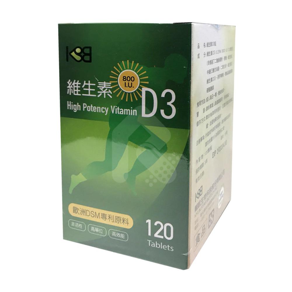【高單位維他命D】榆生維他命D3 800IU 120顆/盒