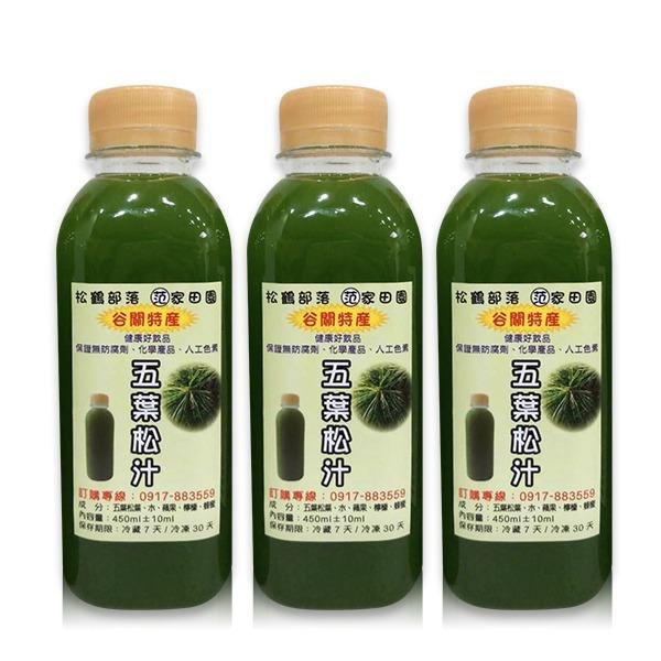 【谷關本舖】谷關特產 五葉松汁 (3瓶優惠組)