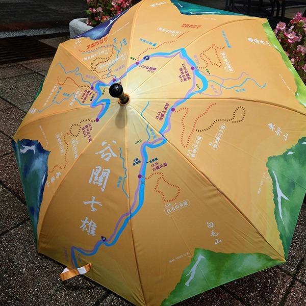 谷關七雄登山傘