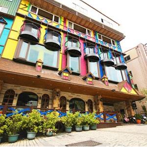飛燕城堡度假飯店