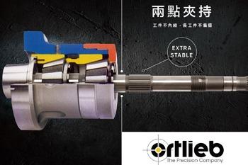 新代理ORTLIEB 產品,即將上市