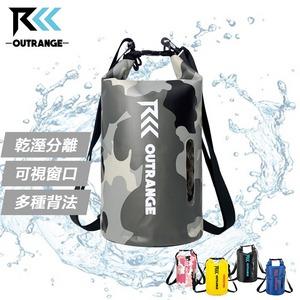 乾濕分離雙單肩防水包10L