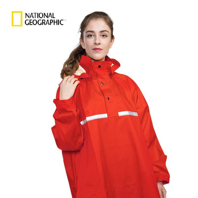 國家地理 防水透氣單件式開襟雨衣 中性(零碼紅XL)