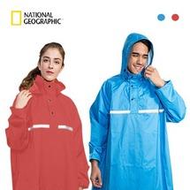 國家地理 防水透氣單件式開襟雨衣(中性款)