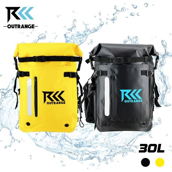 【Outrange】30L戶外多功能減壓防水背包 雙肩