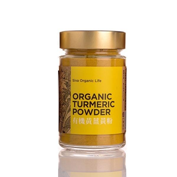 有機黃薑黃粉(玻璃瓶)-大