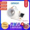 ★ OMRON 歐姆龍 ★  隧道式血壓計 HEM-1000  |台中血壓計 血壓機