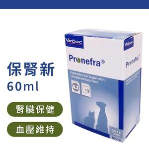 保腎新Pronefra 60ml【VIRBAC法國維克】