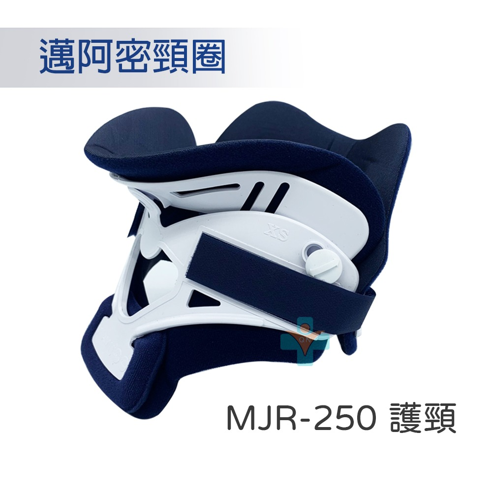 頭肩頸部位護具