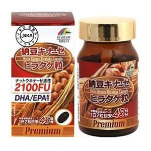 納豆發酵膠囊食品-Dr.HC納豆激酶升級版
