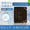 GEM高科技石墨烯超微晶乳面膜-4片【GEM新科技】